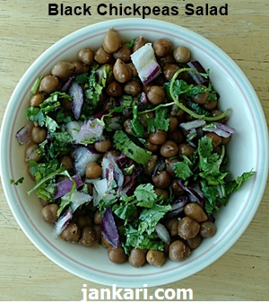 Kala Chana Black Chickpeas Salad